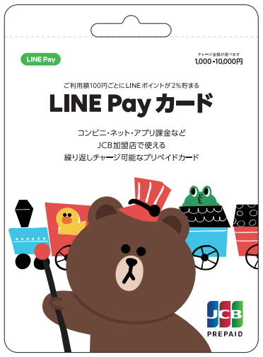 LinepayCard.png